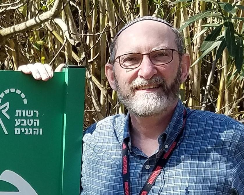Daniel at Tel Dan
